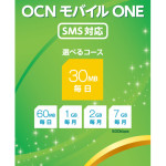 OCNモバイルONEのSIMカードでMVNO