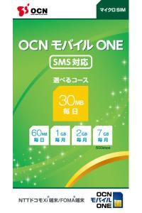 ntt_com_ocn_mobile_one_sms_sim_131209004549