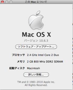 スクリーンショット(2014-04-26 10.51.09)