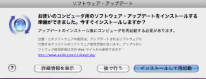 スクリーンショット(2014-04-26 10.51.28)