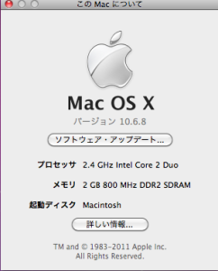 スクリーンショット(2014-04-26 11.03.42)