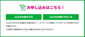 スクリーンショット 2014-07-07 22.59.12