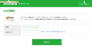 スクリーンショット 2014-07-11 23.53.27