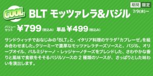 スクリーンショット 2014-07-12 23.26.14