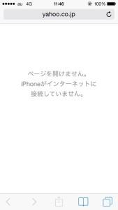 20140710-204707-74827260.jpg