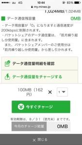 20140731-111200-40320849.jpg