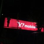 速報!近所のウィルコムショップがY!mobile(ワイモバイル)仕様へ改装工事されている現場に遭遇しました!