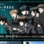 TVアニメ「PSYCHO-PASS サイコパス」放送中止で連想するのはむしろ遠隔操作事件の片山祐ちゃん