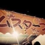 大阪のお祭りの出店でハムスター釣り騒動。「生き物すくい」を辞めて「生き物救い」を考えよう