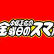スクリーンショット 2014-09-05 22.33.29