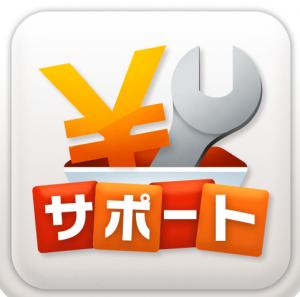 スクリーンショット 2014-09-25 21.48.25