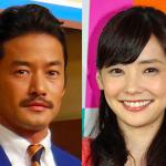 竹野内豊と倉科カナが交際宣言をした理由は和久井映見への当てつけだった!?