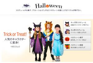 スクリーンショット 2014-10-19 14.26.01