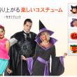 スクリーンショット 2014-10-19 14.26.24