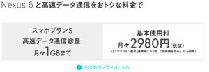 スクリーンショット 2014-11-21 14.01.20