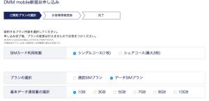 スクリーンショット 2015-01-23 0.21.04