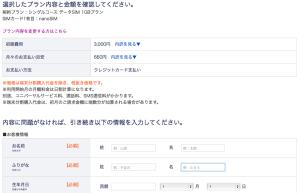 スクリーンショット 2015-01-23 0.28.01
