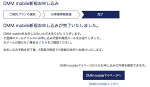 スクリーンショット 2015-01-23 0.32.10