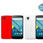 ワイモバイル公式ストアでアウトレットNexus5が一括9,800円で買える件!