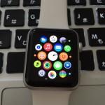 《開封の儀》42mm Apple Watch SPORTホワイトを購入した感想とフォトレビュー!