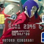 もうすぐ発行終了!?攻殻機動隊ARISE公式タイアップクレジットカードが熱い!