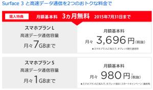 スクリーンショット 2015-06-19 17.25.14