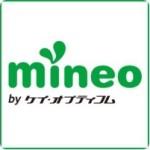 mineo(マイネオ)の公式アカウントから突然リプライが来た(笑)
