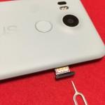 テザリング可能!Nexus5XでOCNモバイルONEを使ってみた!