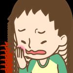 銀歯がズキズキ痛くて高熱が出たので歯医者にいったら残酷な宣告をされた…