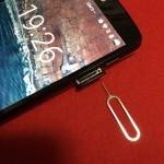 Nexus5でmineo(Dプラン)のSIMカードを設定してみた!