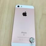 iPhone SEの実機を触ってみた感想・片手操作が出来るって素晴らしい!
