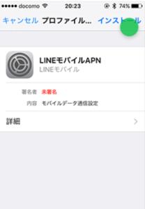 スクリーンショット 2017-01-14 10.50.20