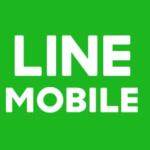 テザリング可能!iPhone SEでLINEモバイルを設定する方法【SNSカウントフリー】