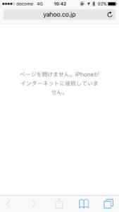 img_4831