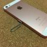 テザリングOK!SIMフリーiPhone SEでOCNモバイルONEのSIMカードを設定する方法!
