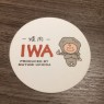 AKB48内田眞由美プロデュース「焼肉IWA」に行った感想。普通に美味しかった!